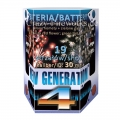 Jorge New Generation 4 (XXL Batteriefeuerwerk)